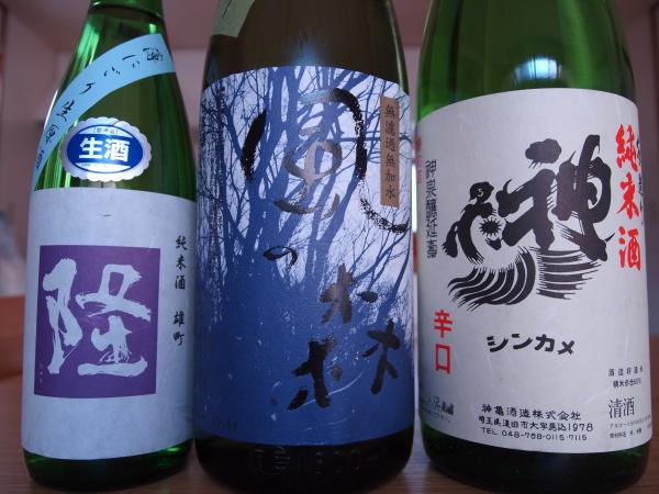 Sake2010.5.2.jpg