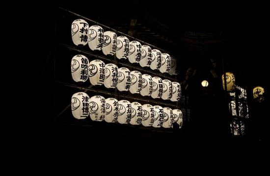 2011.1.3七福神.jpg