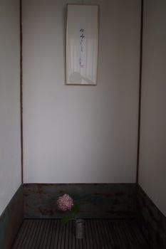 一間床の間.jpg
