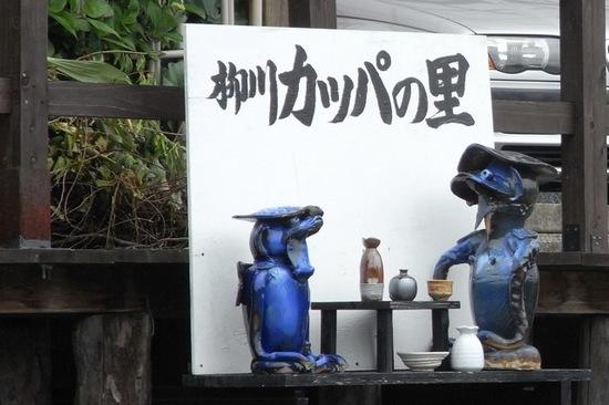 柳川カッパ.jpg